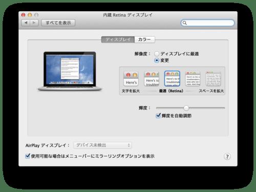 Macbookpro_display_02