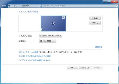 Parallels_desktop_retina_06