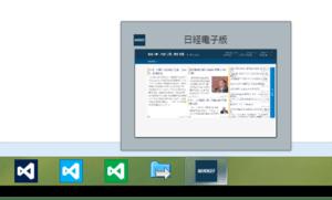 Windows_81_update_02