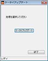 W05k_update1_02