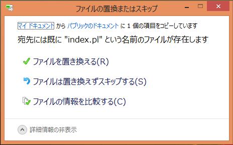 Windows_8_explorer_01