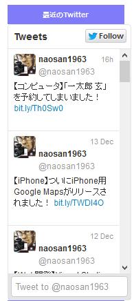Twitter_tl_03