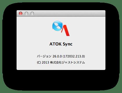 Atok_sync_01