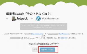 wordpress_41