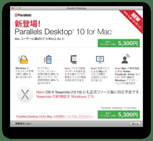 parallels_desktop_9_10