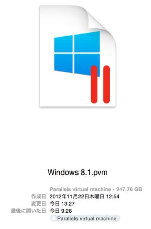 parallels_desktop_invalid_03