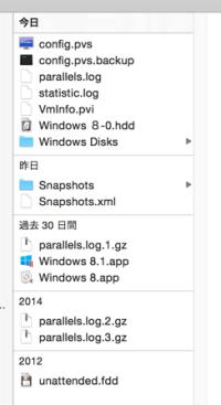 parallels_desktop_invalid_04
