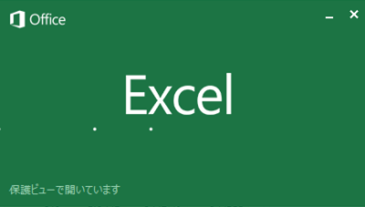 excel_protection_01