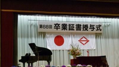 sotsugyoushiki_01