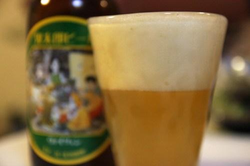 kitaro_beer_11