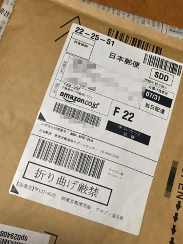 amazon_delivery_06