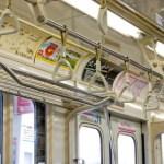 通勤電車はストレスがいっぱい(24)―痴漢冤罪保険なるもの登場!?