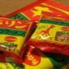 愛知県碧南市のふるさと納税お礼の品のキリンラーメンを味わう(その3)
