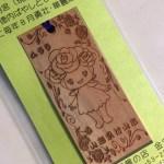山形県村山市のふるさと納税のお礼の品の名入り木彫りストラップはどう使う?