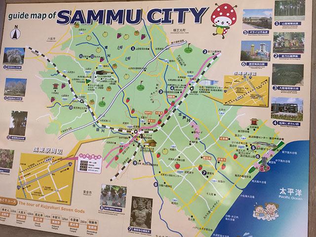 【道の駅】オライはすぬま(千葉県山武市)