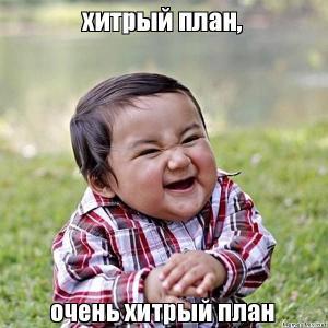 Яндекс придумал как еще заработать на паблишерах