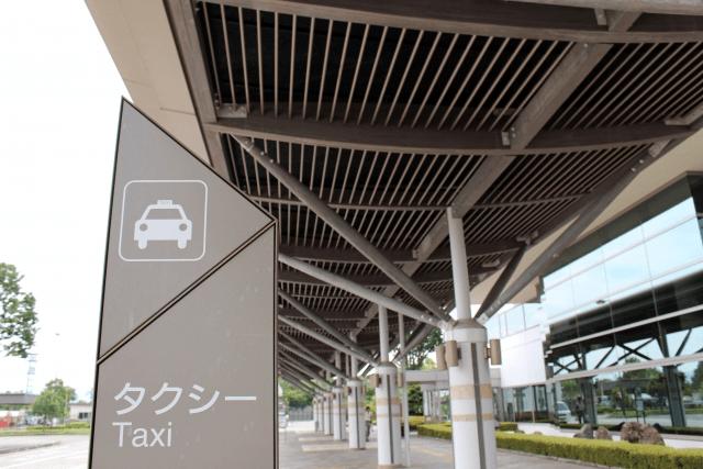成田空港定額タクシーの料金はどれくらい?より格安にいく方法も解説