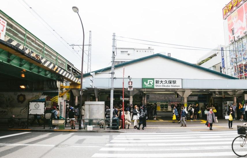 新大久保から羽田空港へ行くには?3つの移動手段の詳細