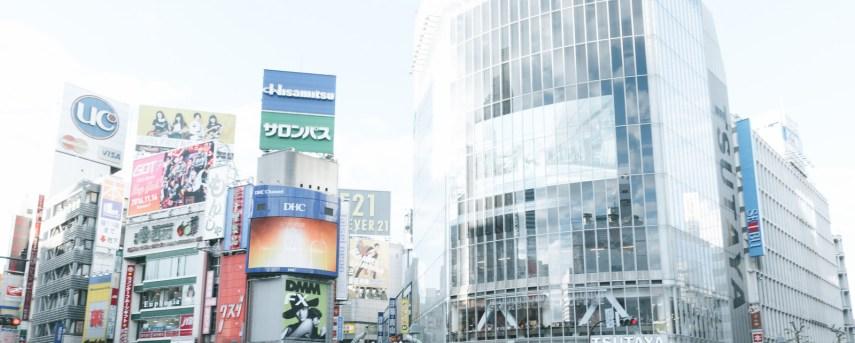 渋谷と羽田空港間のバス移動情報まとめ