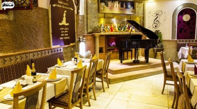 رستوران هندی دهلی دربار