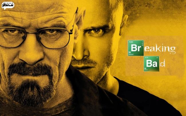 خلاصه داستان سریال Breaking Bad
