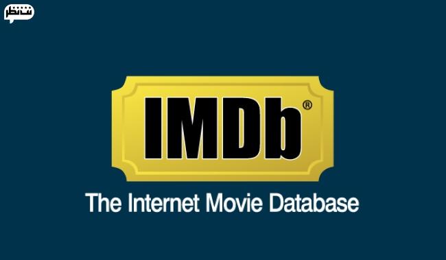 بهترین سریال های خارجی از نظر IMDB کدام سریالها هستند