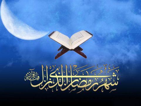 معرفی سریال های رمضان 96
