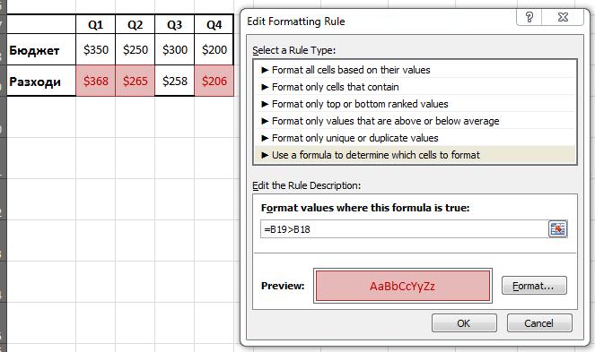 conditional-formatting-3