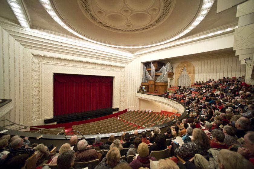 Image result for shryock auditorium siu