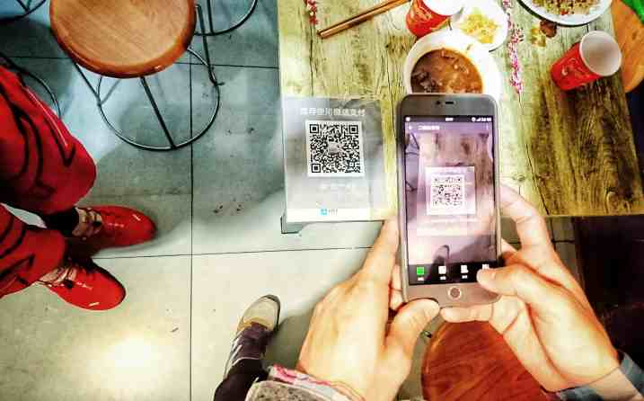 paiment mobile wechat chine