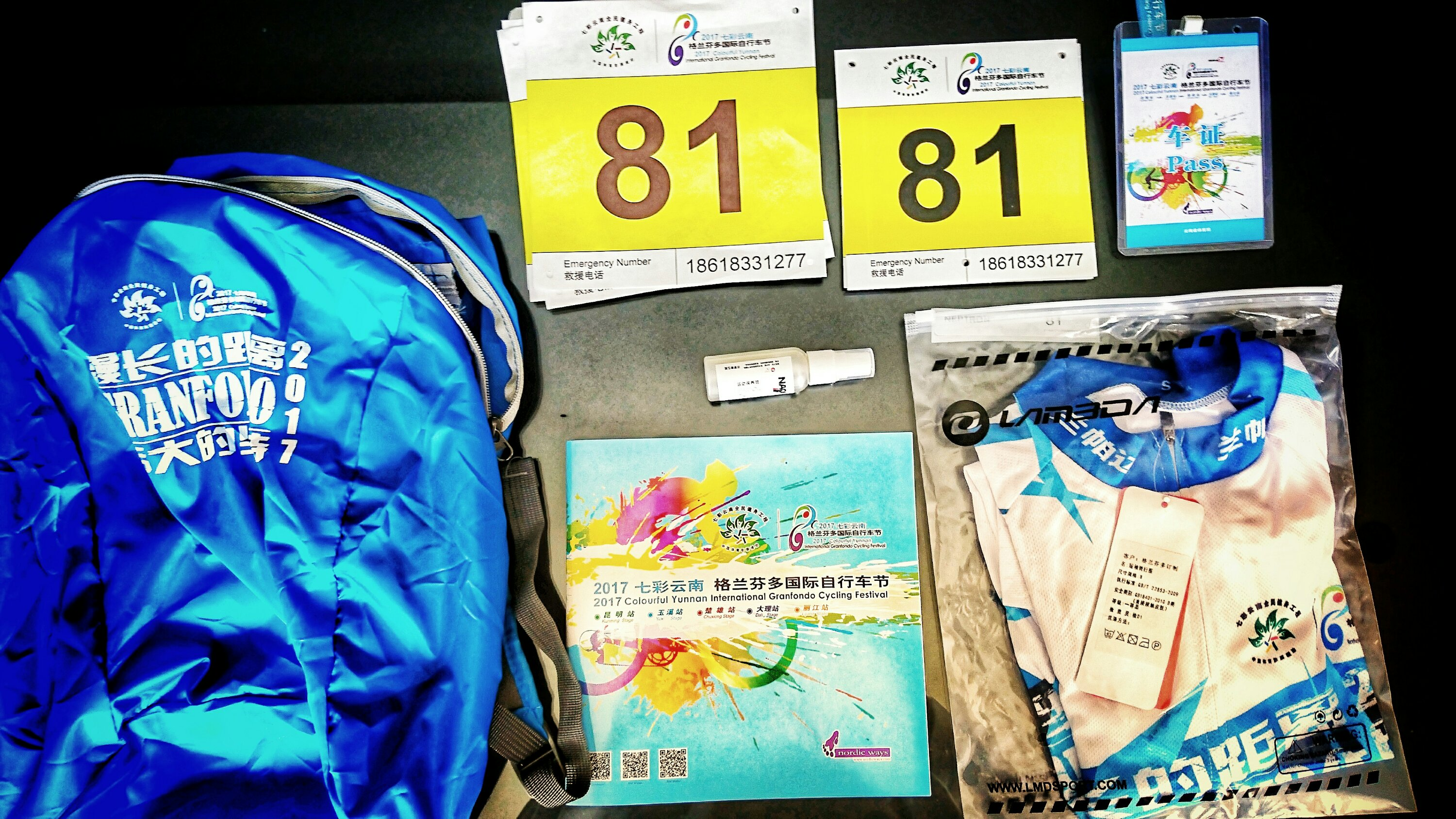Race bag Yunnan Granfondo