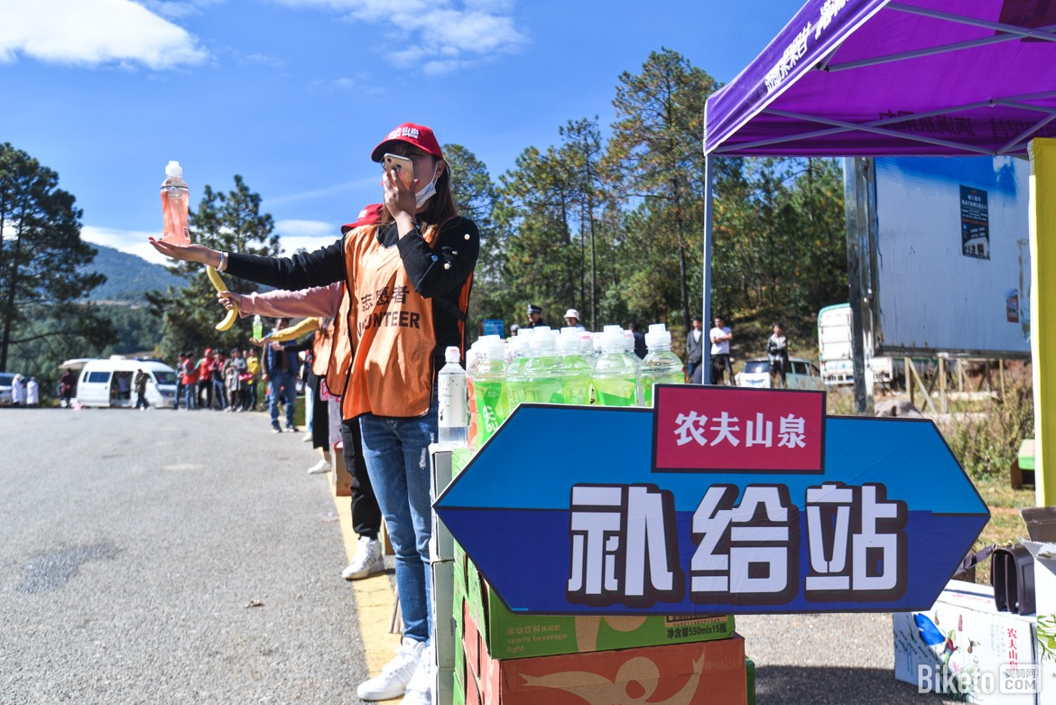 granfondo yunnan voluntary supply
