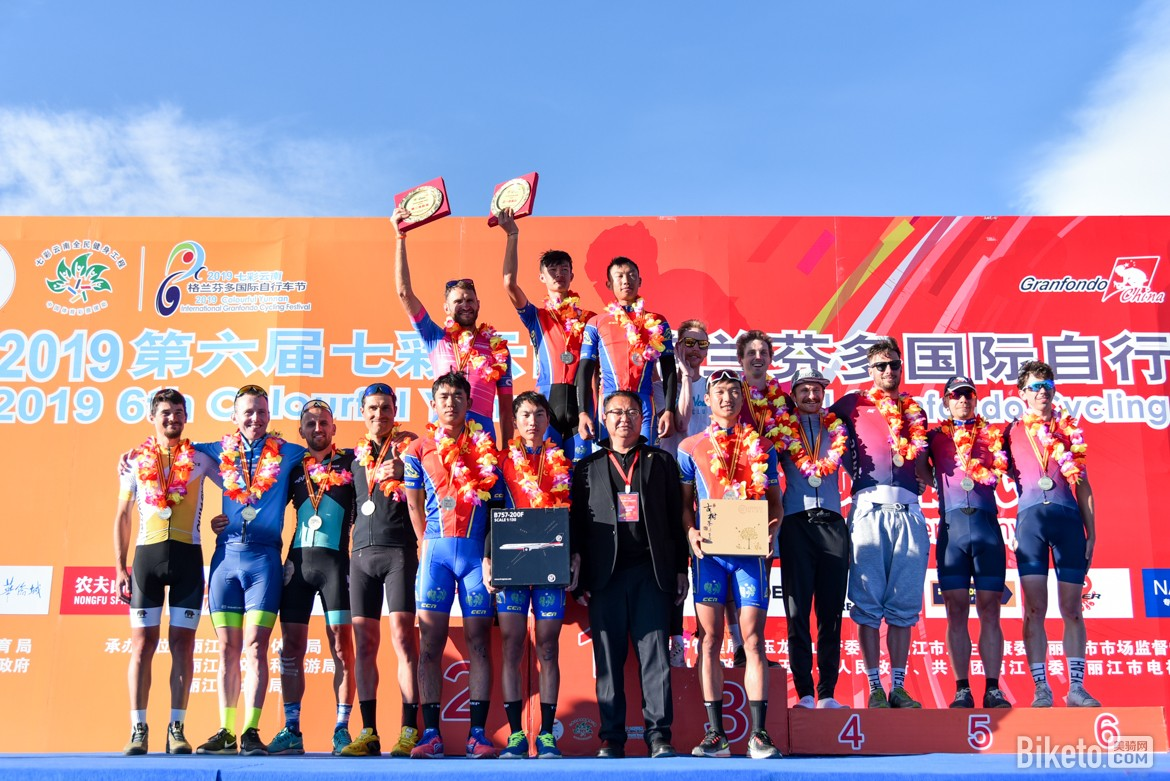 podium team of the granfondo yunnan