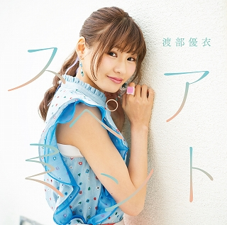 渡部優衣2ndシングル「スペアミント」初回限定盤