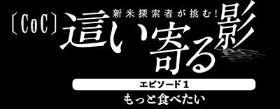 400_scenario_logo_01