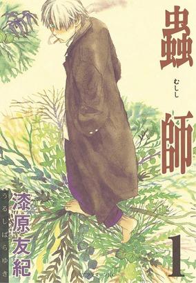 mushishi1.410x410