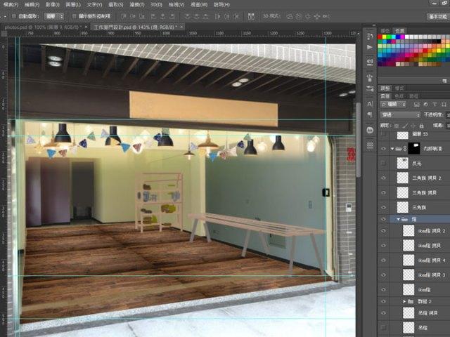 工作室門面合成模擬圖-燈光