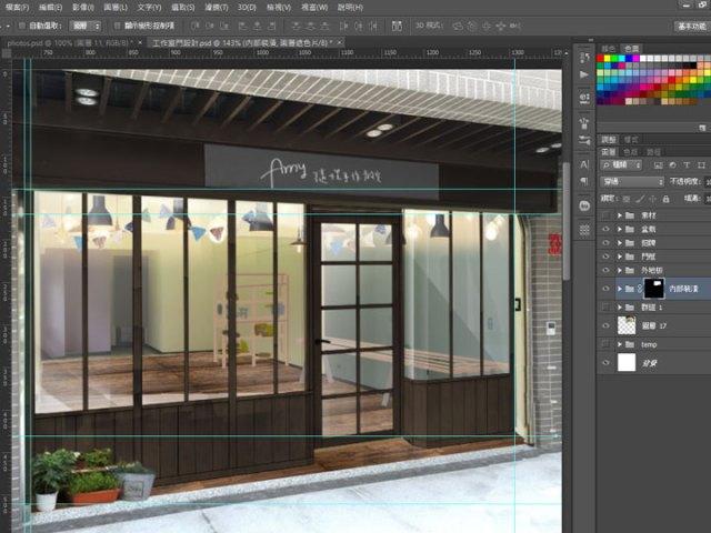 工作室門面合成模擬圖-放上盆栽