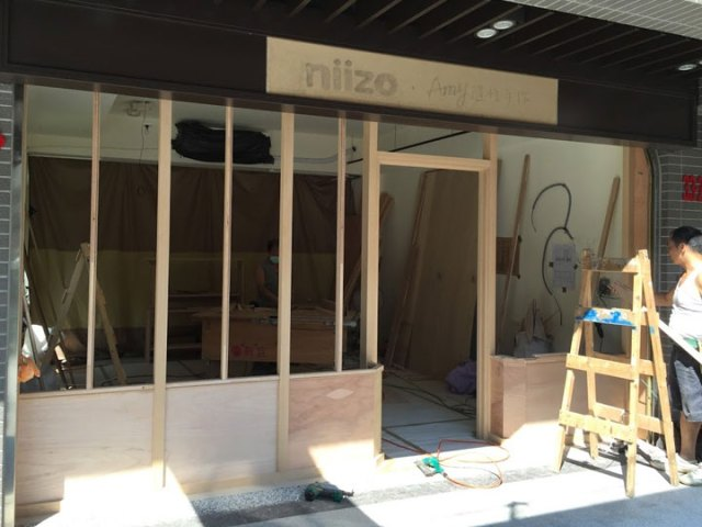 木作門面施工過程