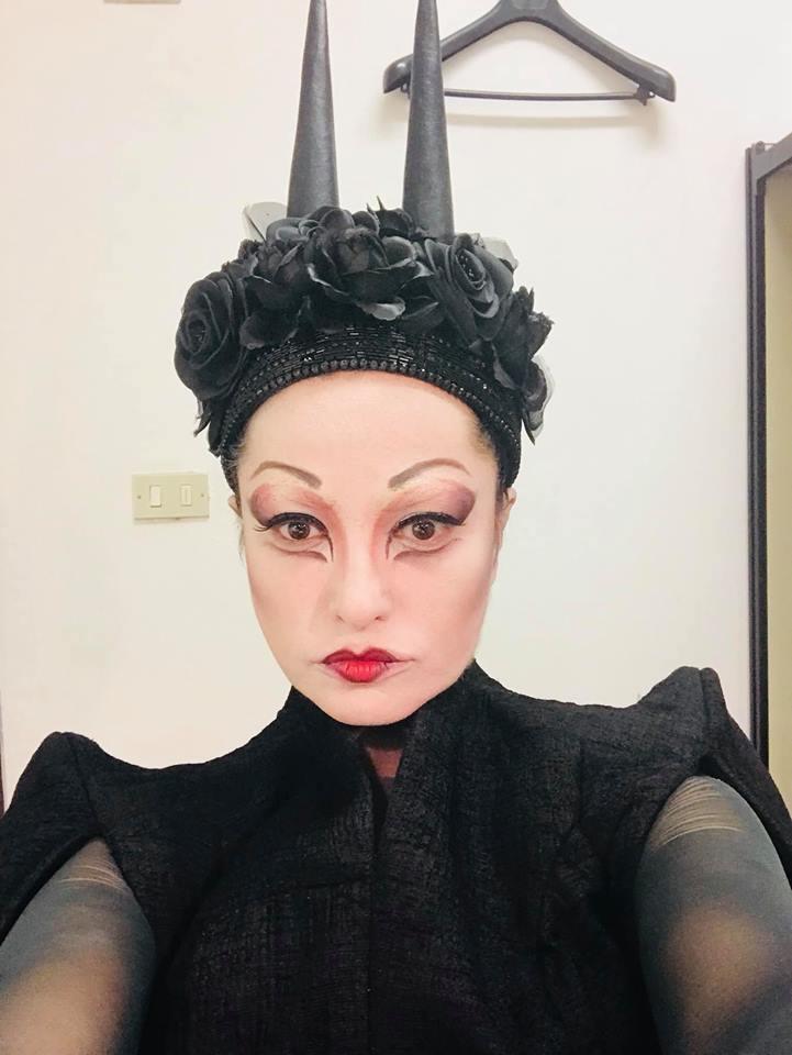 Nino Surguladze as Azucena in Bologna