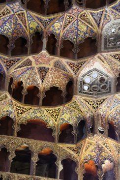 Iran: Ardabil: Sheikh Safi Mausoleum