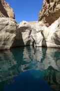 Oman: Wadi Bani Khalid