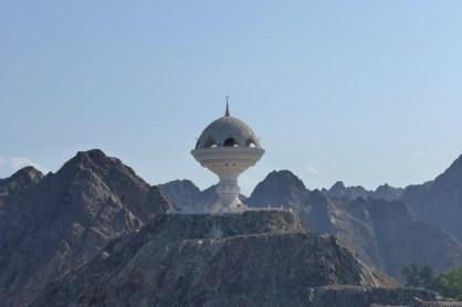 Oman: Riyampark