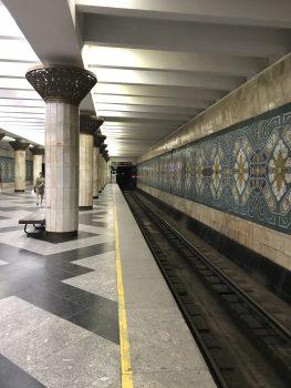 Verzierte Metro-Station