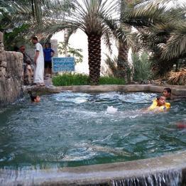 natürlicher Pool in Misfat Al Abryeen