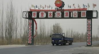 China-Visum und Reisehinweise