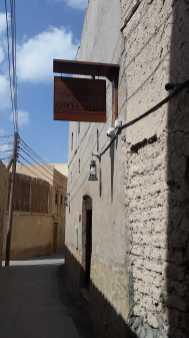 Hotels in Oman: Antique Inn