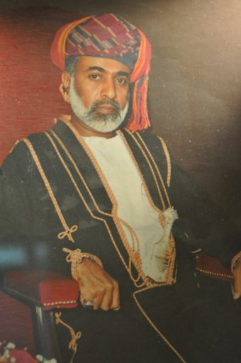 Sultan Qaboos