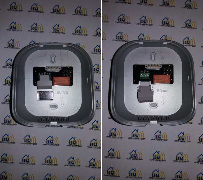 07-2 Test du thermostat connecté filaire Somfy