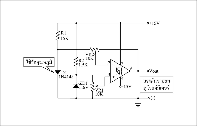 hight resolution of temperature sensor circuit using 1n4148 diode temperature sensor circuit using 1n4148 diode diagram